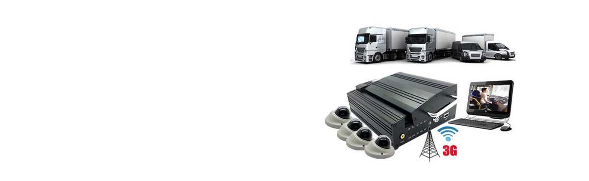 Inportador, Distribuidor, Venta Mayorista y Minorista de Sistema de Seguridad DVR Móvil para camiones y camionetas